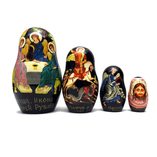 Celebrated Russian Orthodox Icons
