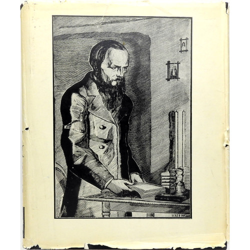 Dostoevsky in portraits, illustrations, documents [RUSSIAN]