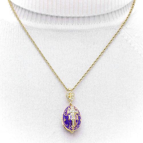 Purple Enamel Egg  Locket Pendant - Hanging on Chain