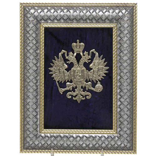 Russian Imperial Double Headed  Eagle Crest