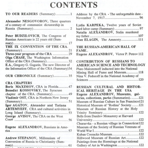Congress of Russian Americans (CRA) Review 1995