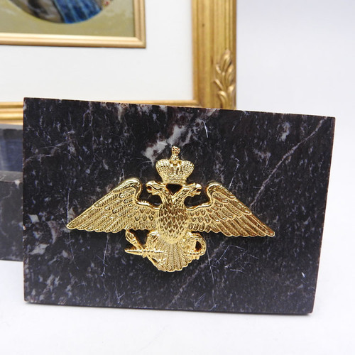 Tsar Alexander II Royal Workshop Collection