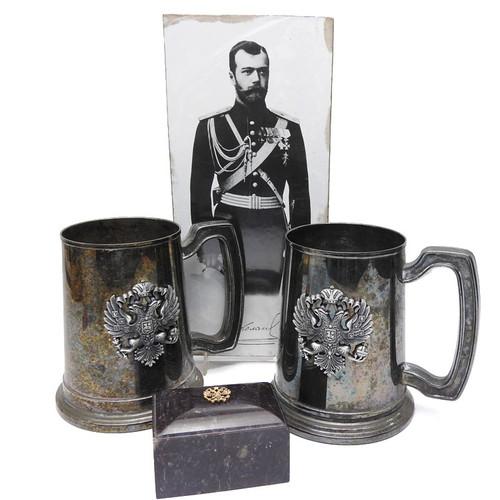 Ale Tankards Royal Workshop Collection