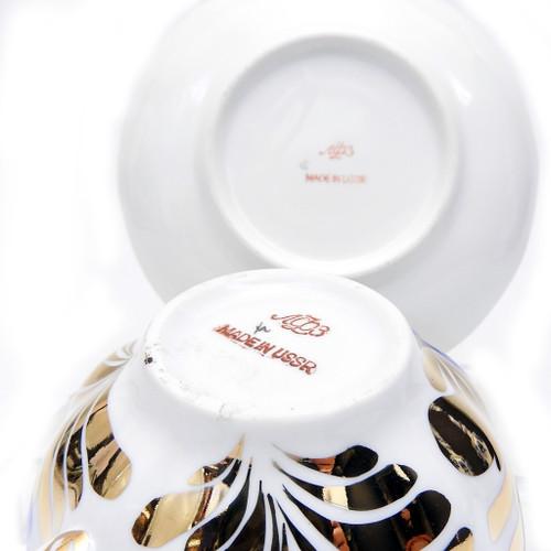 Golden Garden Teacup and Saucer [USSR]