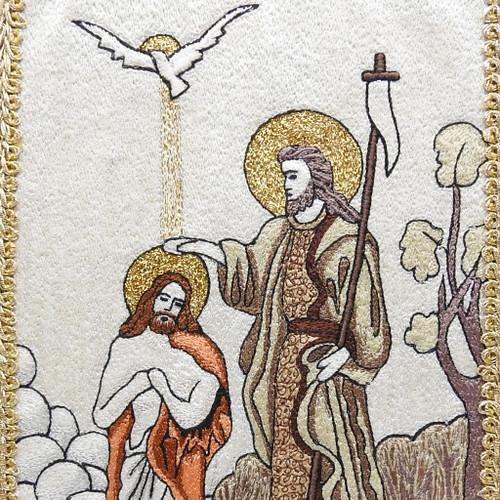 Silk Embroidered Icon (Icoana Brodata)