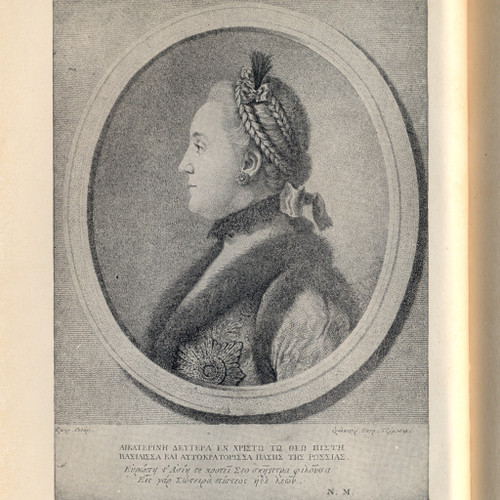 Catherine the Great [1925]