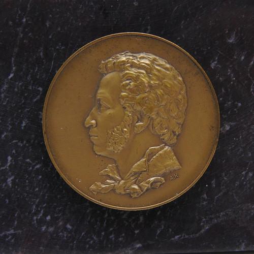 Alexander Pushkin Bronze Medallion Box