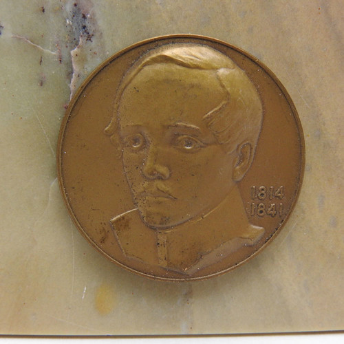 Mikhail Lermontov Bronze Medallion Box