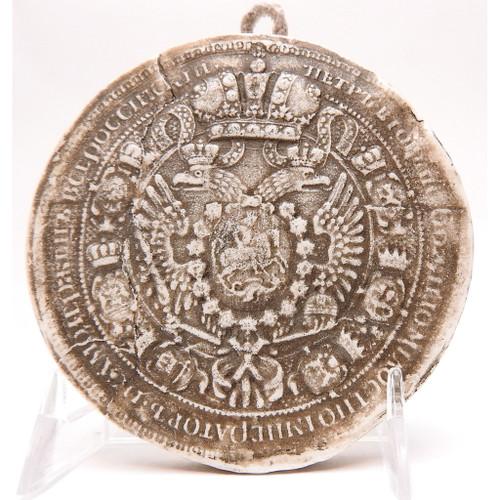 Minor Seal of Peter II