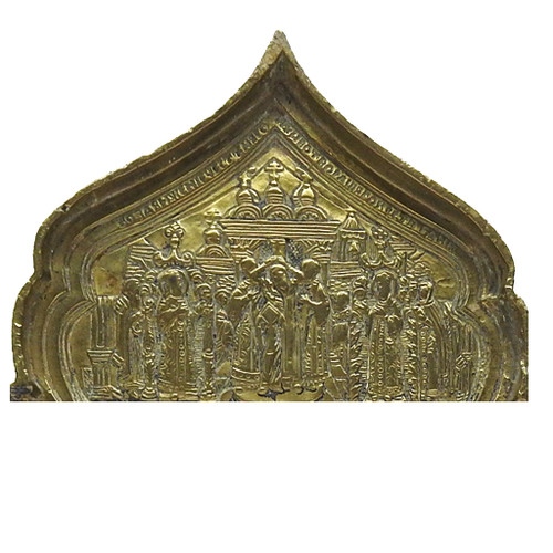 19th century Old Believer Feast Icon