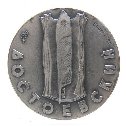 Feodor Dostoevsky Medal 925 silver