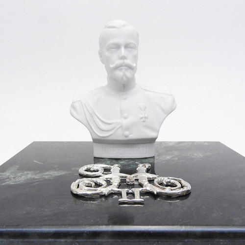Tsar NII Bust with Sterling Cipher