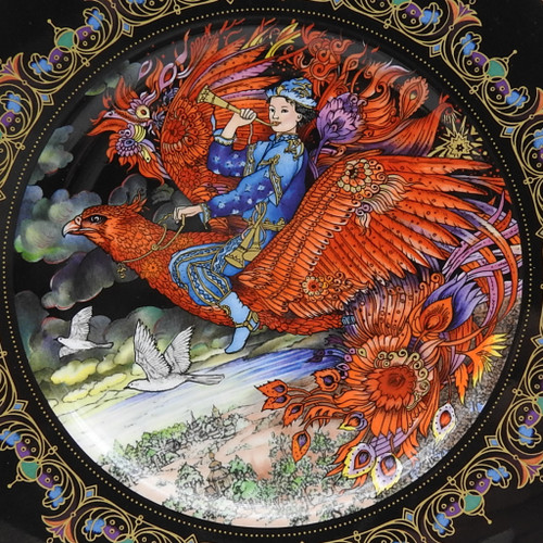 The Firebird. Fairy Tales of Old Russia by Gero Trauth.