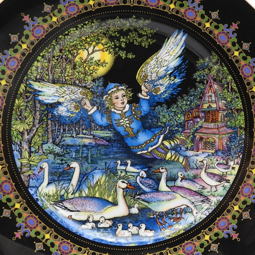 Lutonja and the Water Birds Fairy Tales of Old Russia by Gero Trauth