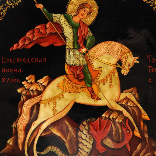 St. George the Trophy-Bearer