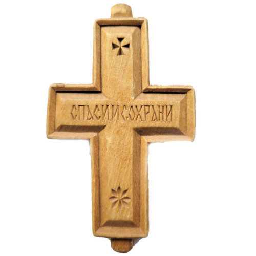 Carved Wood Cross
