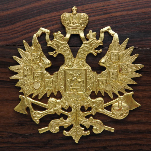 Imperial Russian Eagle Old World Desk Top Box