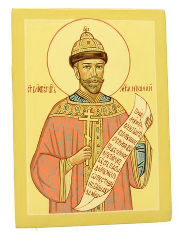 Icon of Tsar Martyr Nicholas