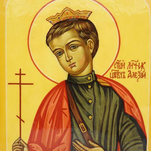 Icon of the Holy Martyr Tsarevich Alexei