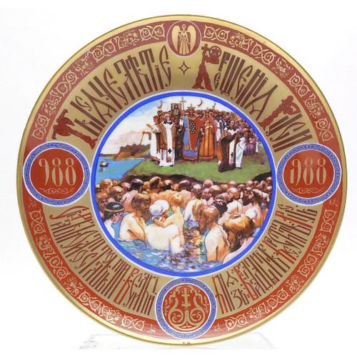 Baptism in Kiev Commemorative Plate