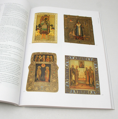 Icons in the collection of Tsar Nicholas II