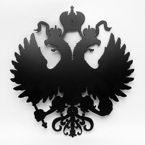 Russian Double-Headed Eagle Silhouette