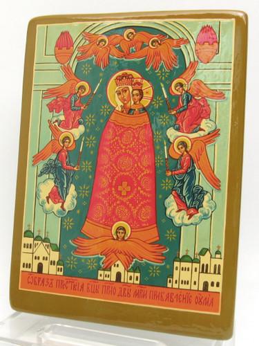 Increase of Wisdom Icon of the Theotokos