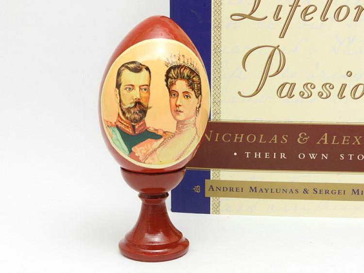 Nicholas and Alexandra Gift Set [Life Long Passion]