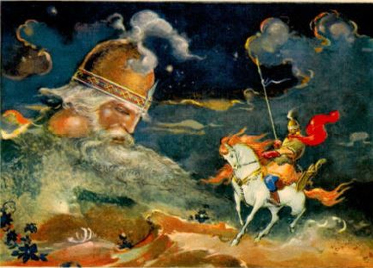 "1963 Russian postcard ""RUSLAN AND HEAD"" by Zaitsev."