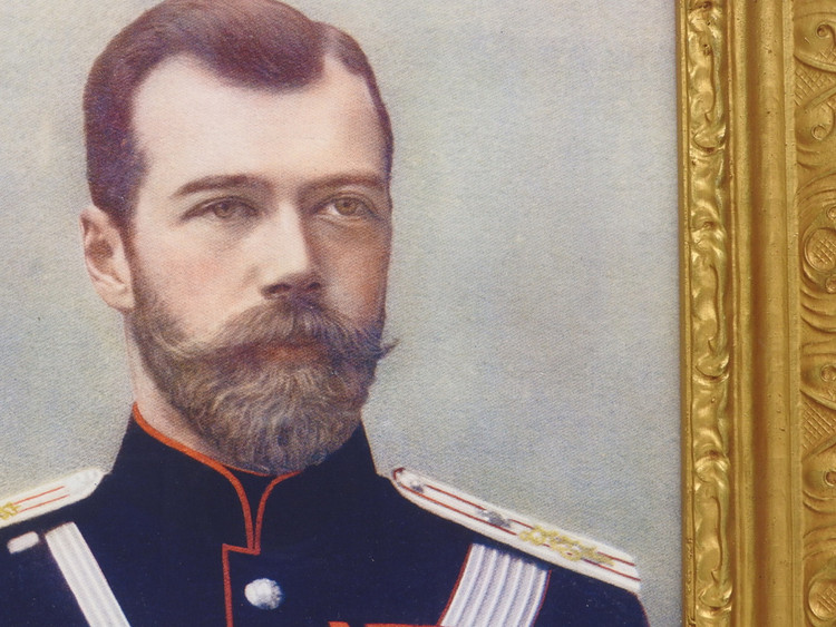 Large Portrait of Nicholas II in Antique Frame