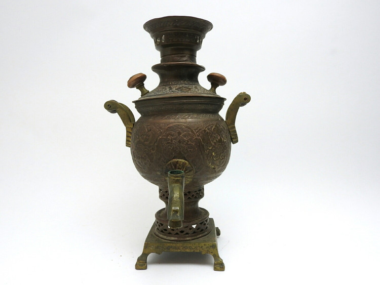 Persian Miniature Samovar - IRAA