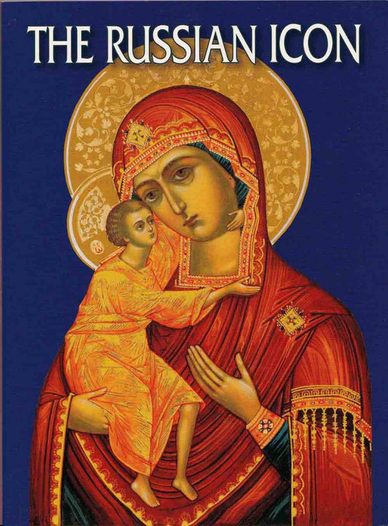 The Russian Icon by Solovyova