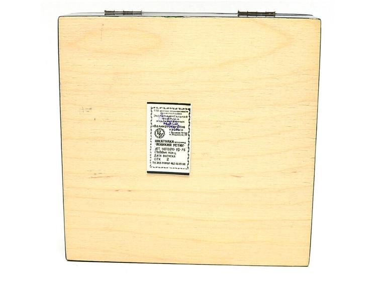 """Decorative Painted Box """"Veliky Ustyug"""" back of box"""