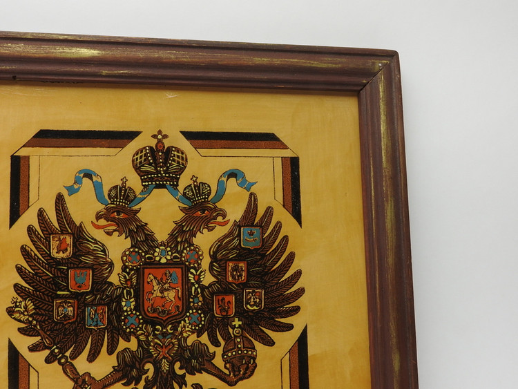 Russian Coat of Arms Double-Headed Eagle