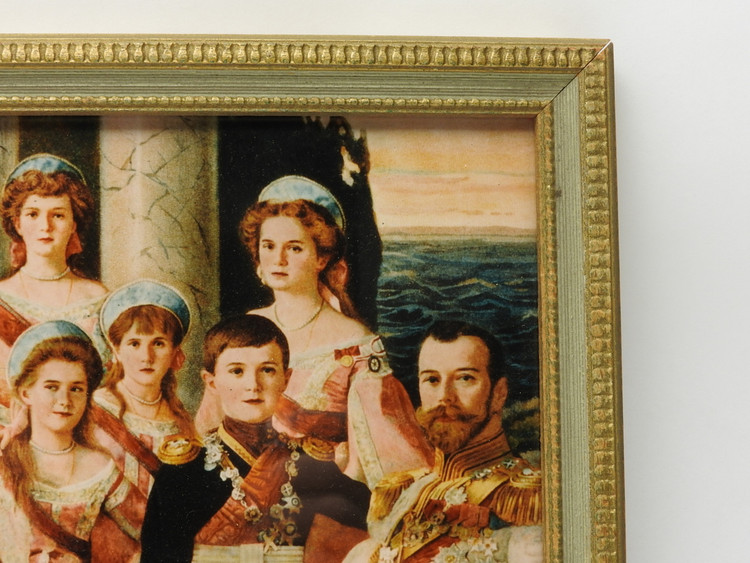 Portrait of Russian Imperial Family in Crimea