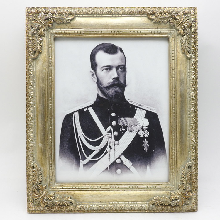 Portrait of Tsar Nicholas II