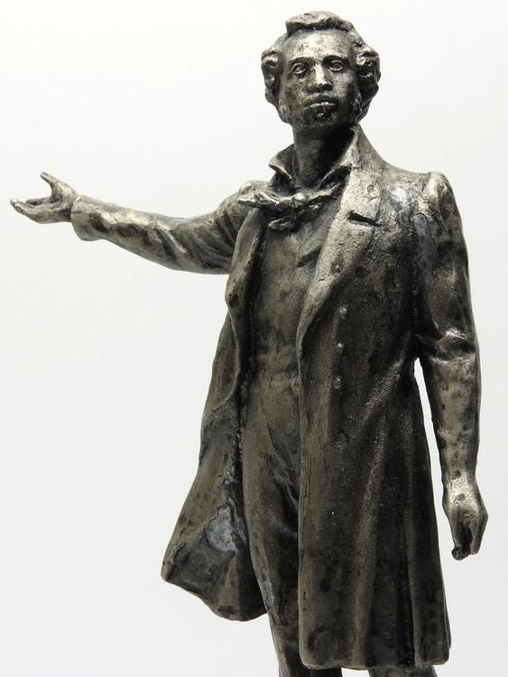 Alexander Pushkin Monument St. Petersburg