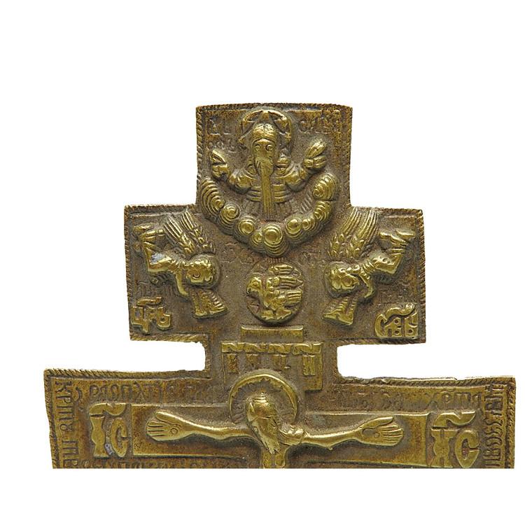 "Antique Brass Russian Cross ""Crucifixion"""