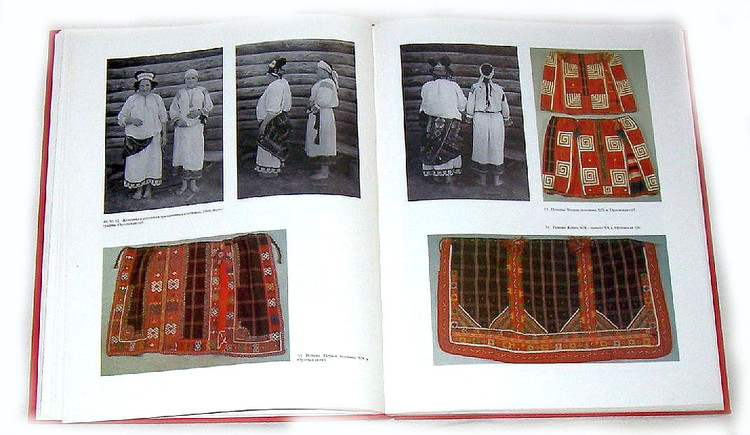 Russian Folk Clothing from the Collection of the State Ethnographical Museum of the People of the USSR