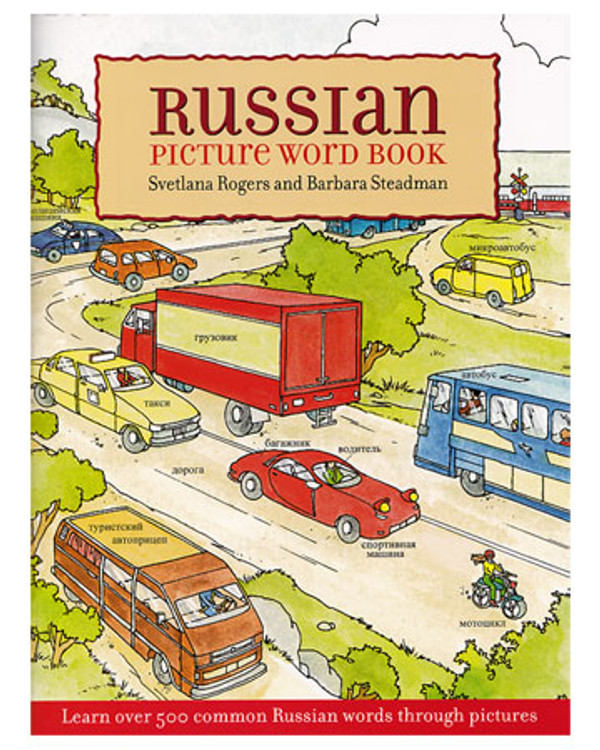 Learn Over 500 Commonly Used Russian Words Through Pictures