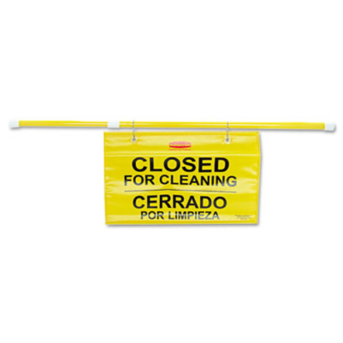 Rubbermaid Commercial Site Safety Hanging Sign  50  x 1  x 13   Multi-Lingual  Yellow (RCP 9S16 YEL)