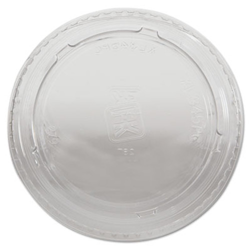 Fabri-Kal Portion Cup Lids  Fits 3 25-5 5oz Cups  Clear  2500 Carton (FAB XL345PC)