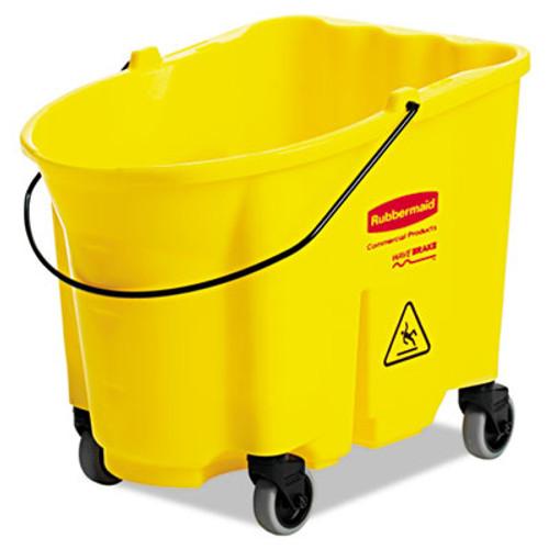 Rubbermaid Commercial WaveBrake Bucket, 26qt, Yellow (RCP7470YEL)