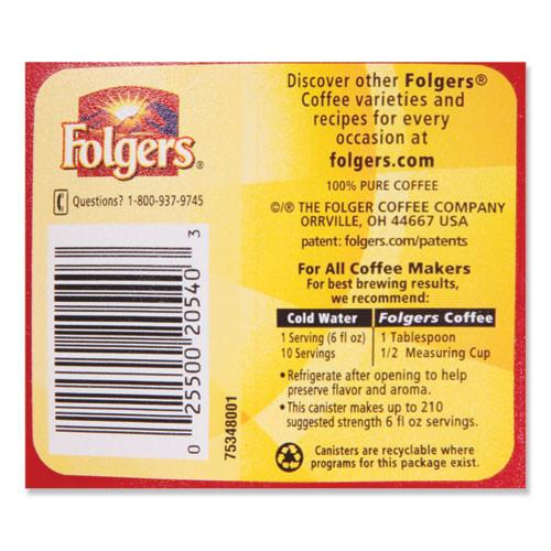 Folgers Coffee  Black Silk  24 2 oz Canister (FOL20540)