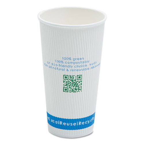 NatureHouse Compostable Insulated Ripple-Grip Hot Cups  20oz  White  500 Carton (SVAC020RN)