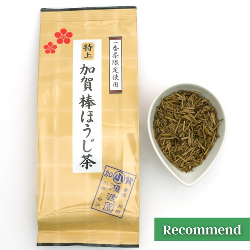 Premium Kaga-Bou Houjicha by Koudoen thumb