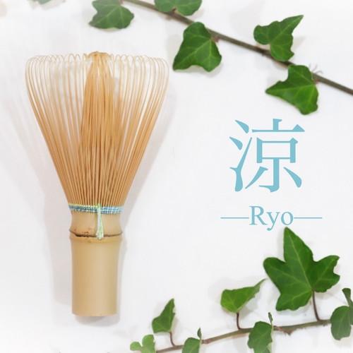 Takayama Chasen Bamboo Whisk Ryo