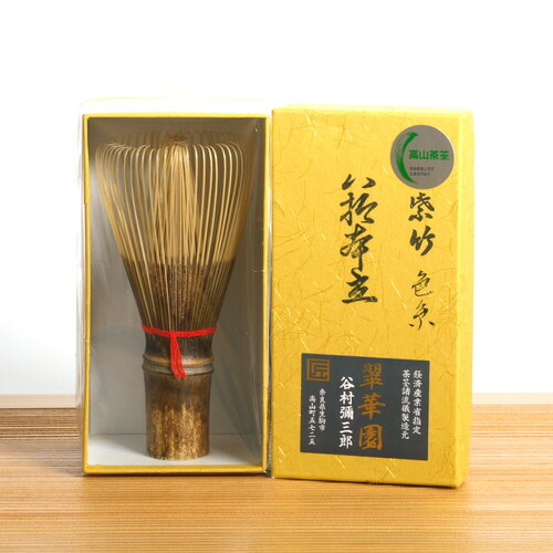 Takayama Chasen Black Bamboo Whisk 80 Prongs main