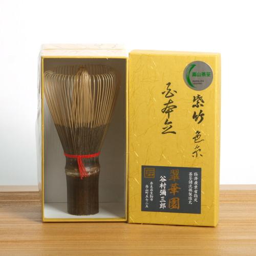 Takayama Chasen Black Bamboo Whisk 100 Prongs main
