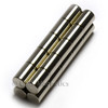 Cylindrical neodymium magnets